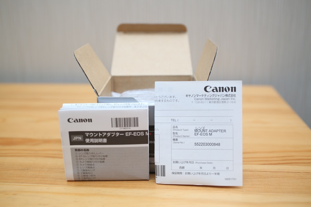 Canon マウントアダプター2