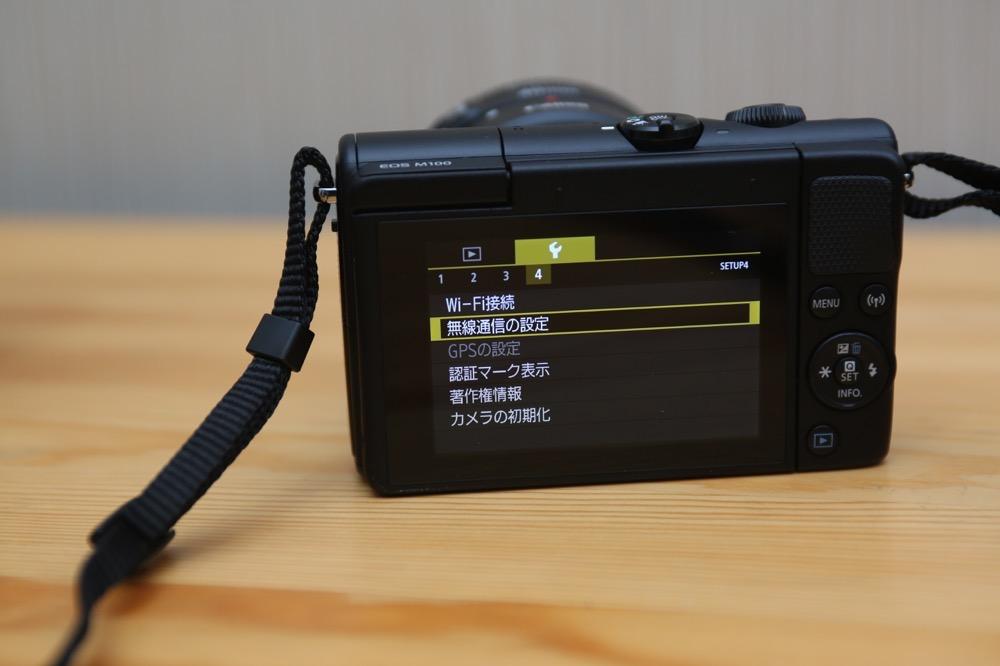 EOS M100 24