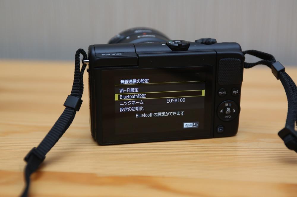 EOS M100 25