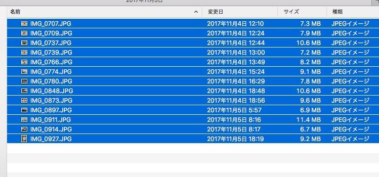 Macのファイル名を一括変更する方法2