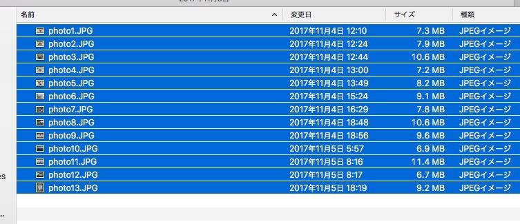 Macのファイル名を一括変更する方法6
