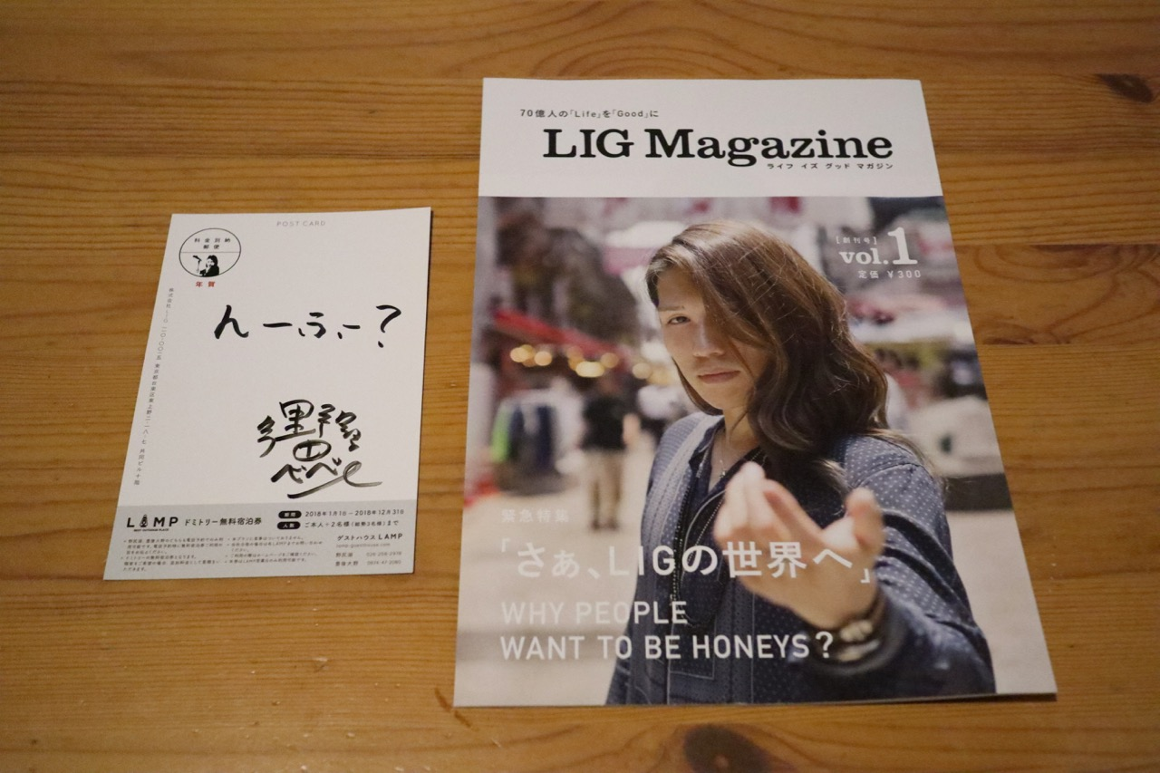 LIG 福袋10