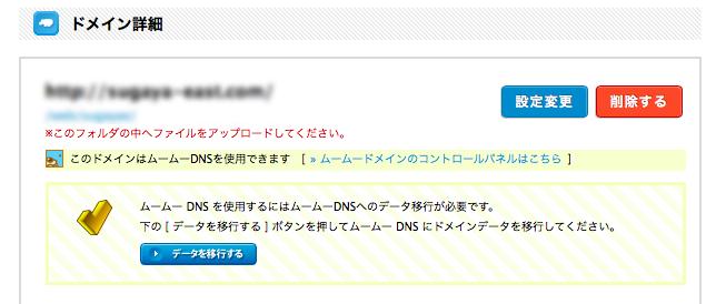 常時SSL化1