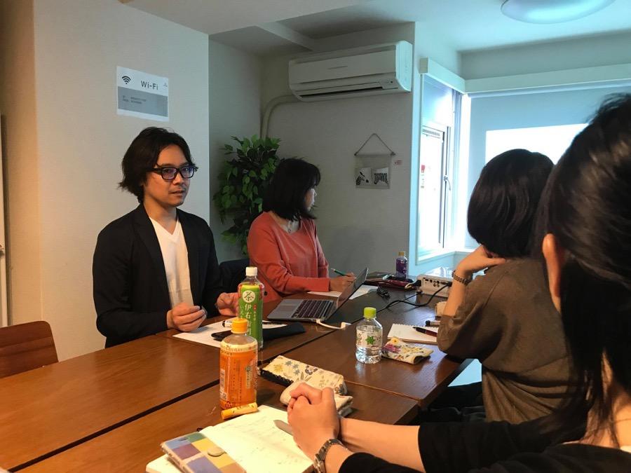 ブログ勉強会5