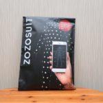 ZOZOSUIT(ゾゾスーツ)3