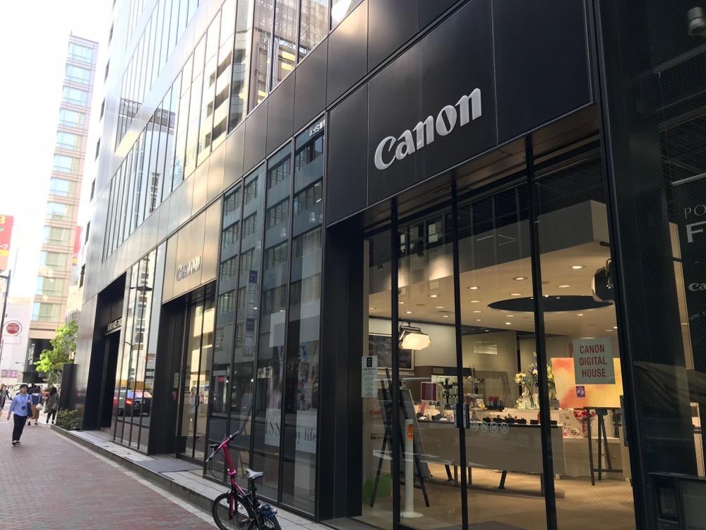 Canon あんしんメンテ4