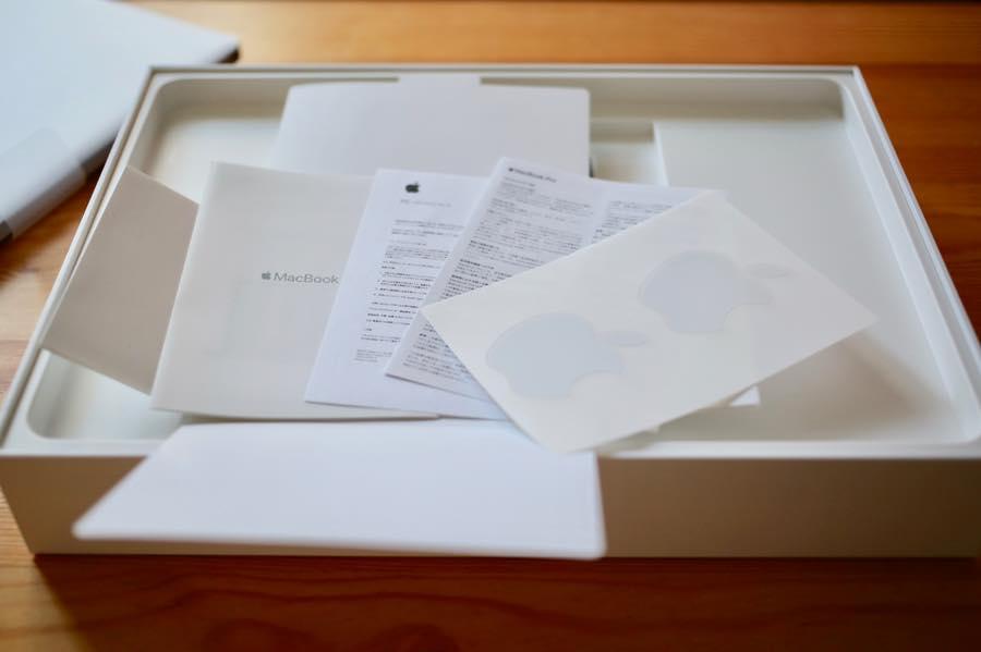 MacBook Pro2016 22