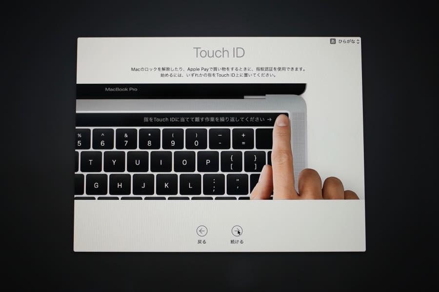 MacBook Pro2016 27