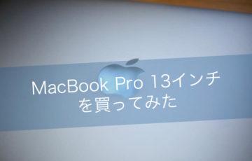 MacBook Pro2016 34