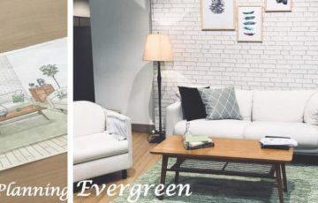 エバーグリーン5