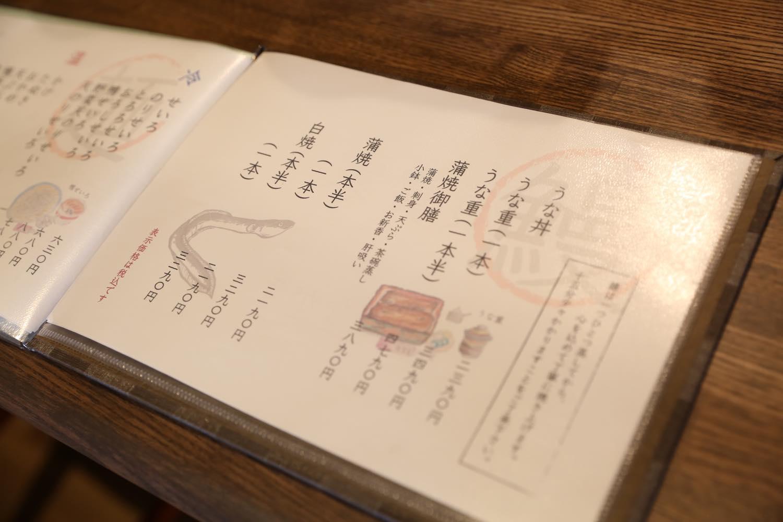 須賀家16