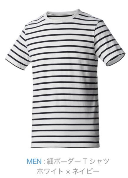 ZOZOボーダーシャツ9