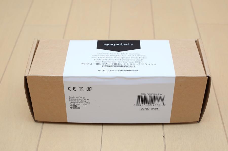 Amazon ストロボ2