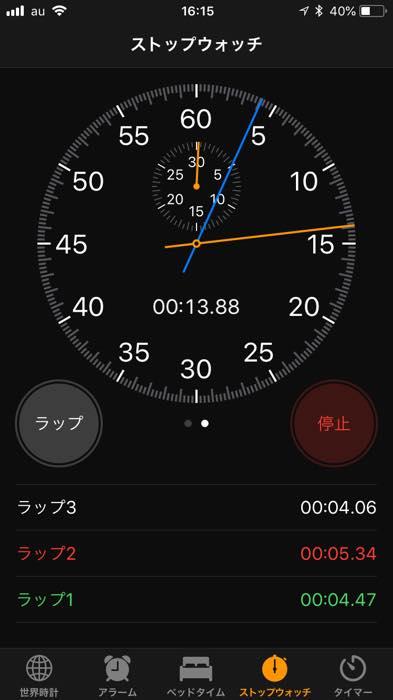 iPhone アナログストップウォッチ2