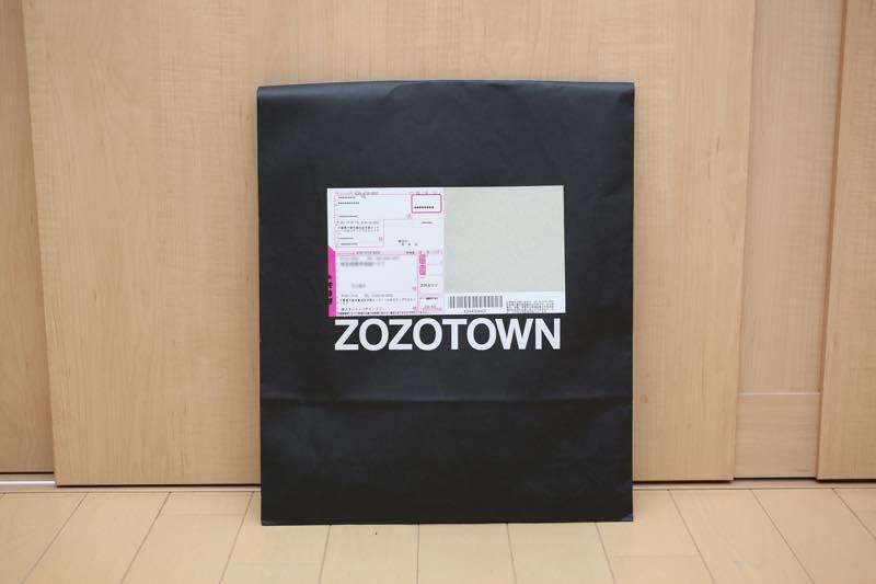 zozo ボーダーシャツ1