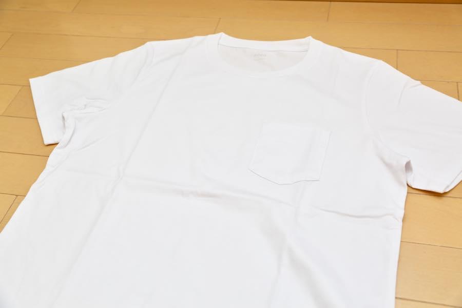 ZOZOTOWNのデニムとTシャツ