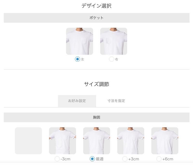 ゾゾタウン デニムとシャツ3