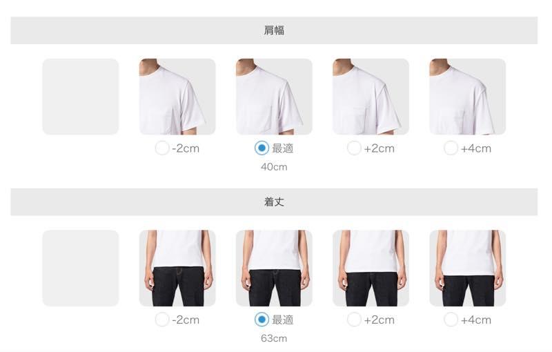ゾゾタウン デニムとシャツ4