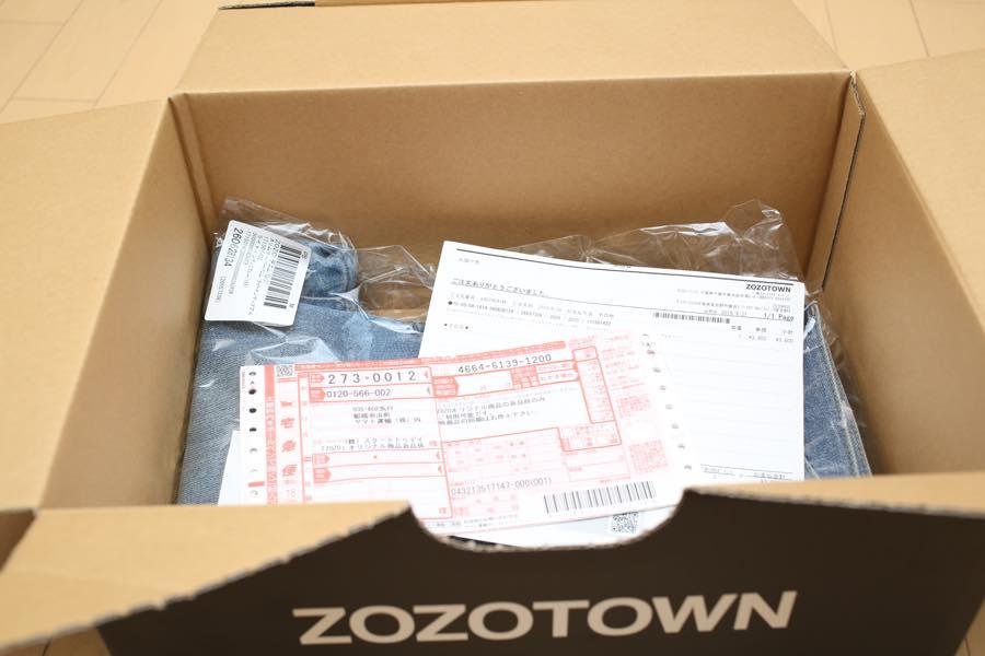 ZOZOTOWN・返品・交換12