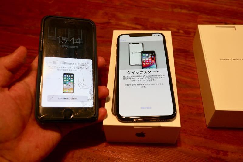 iphone-xs10