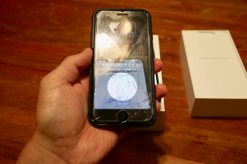 iphone-xs12