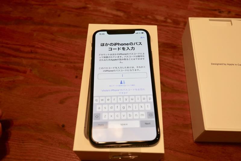 iphone-xs13