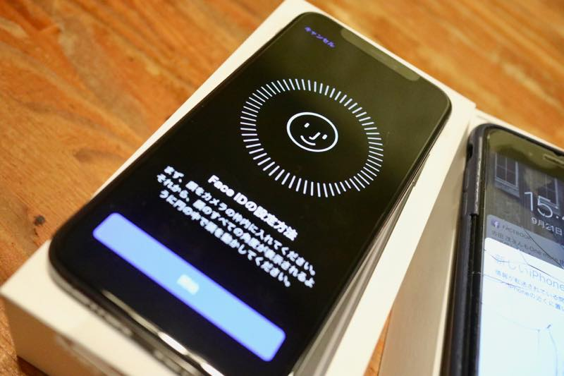 iphone-xs16