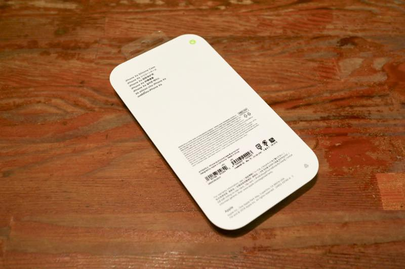 iphone-xs20