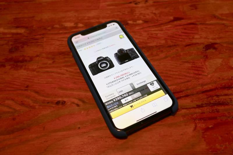 iphone-xs26