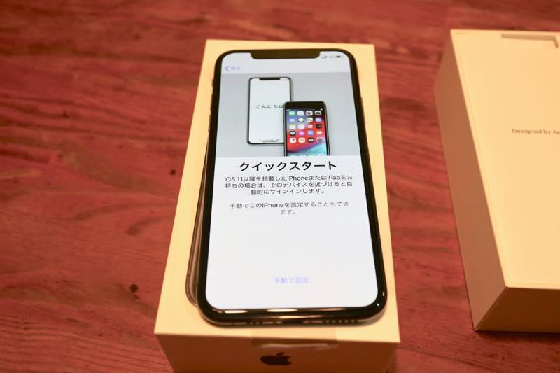 iphone-xs9
