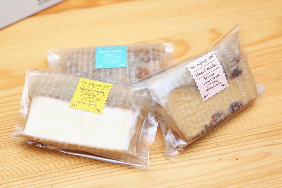 きび党 チーズケーキ7