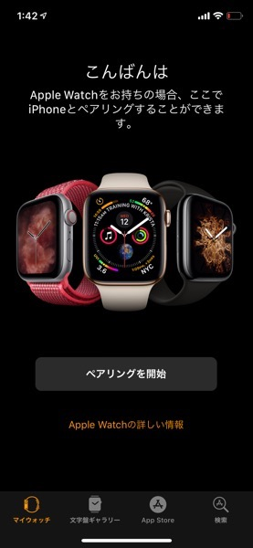 Apple Watch Series4−21