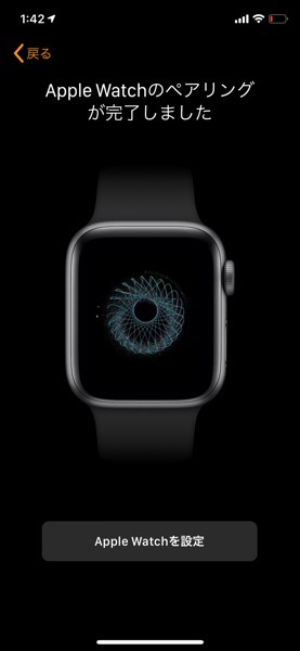 Apple Watch Series4−22