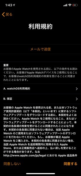 Apple Watch Series4−23