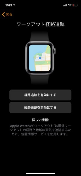 Apple Watch Series4−24