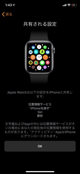 Apple Watch Series4−26