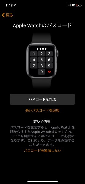Apple Watch Series4−27