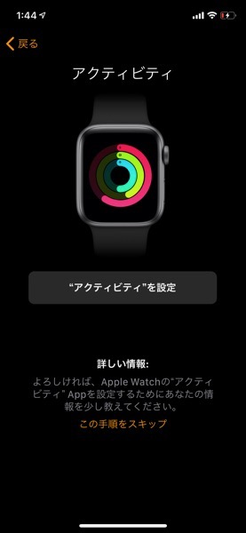 Apple Watch Series4−28
