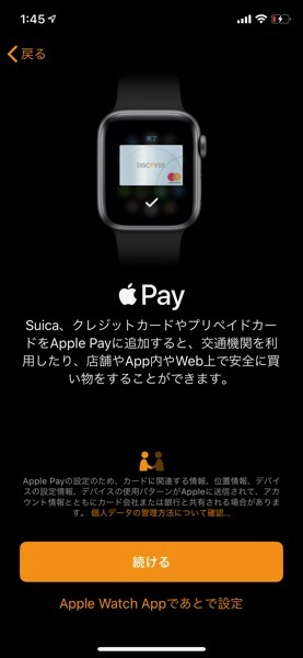 Apple Watch Series4−32