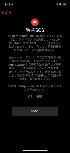 Apple Watch Series4−34