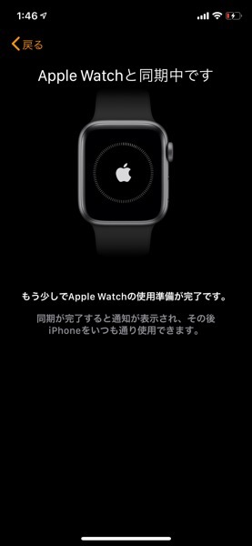 Apple Watch Series4−35