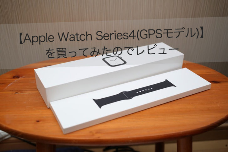 Apple Watch Series4−42