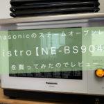 NE-BS904ー15