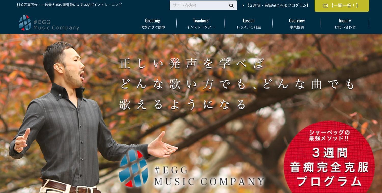 シャーペッグ・ミュージック・カンパニー トップ画像