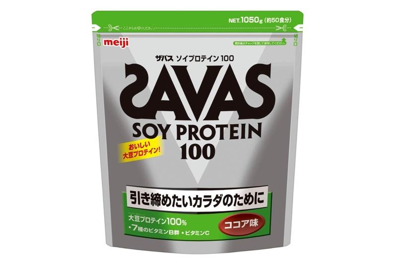 SAVASプロテイン
