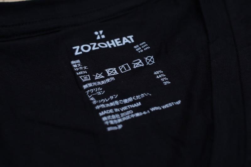 ゾゾヒート21