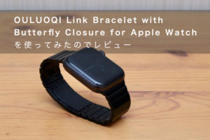 link-bracelet-with-butterfly-closure19