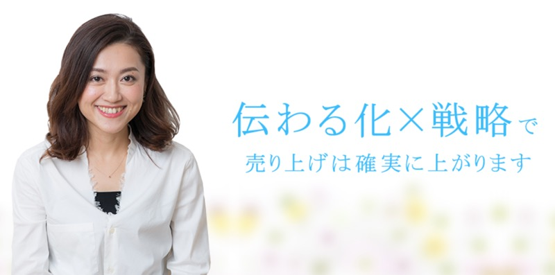 Life&Workパートナーズ株式会社