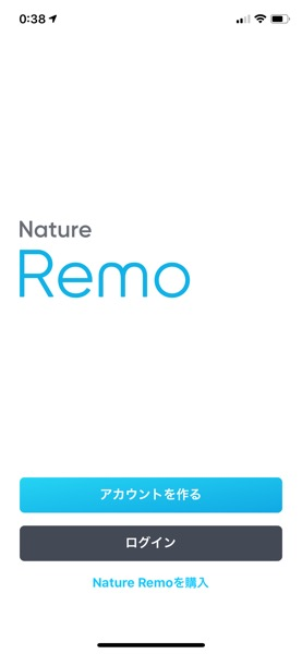 Nature Remo mini15