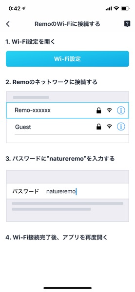 Nature Remo mini20
